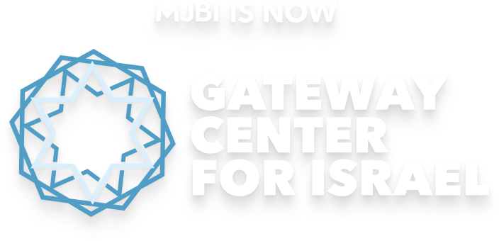 MJBI is now Gateway Center For Israel