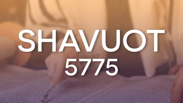shavuot5775