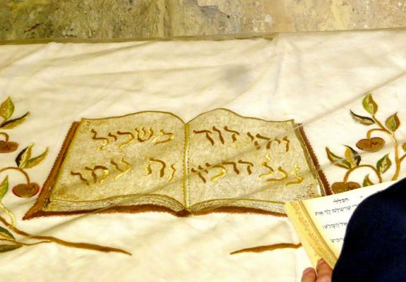 Weekly Torah Portion