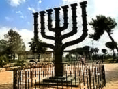 Menorah in Israel