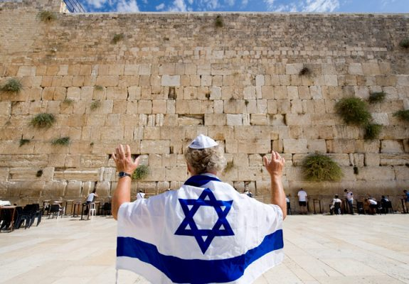 Learn how to Pray for Israel in our weekly Messianic Jewish Prayer Update from the Messianic Jewish Bible Institute