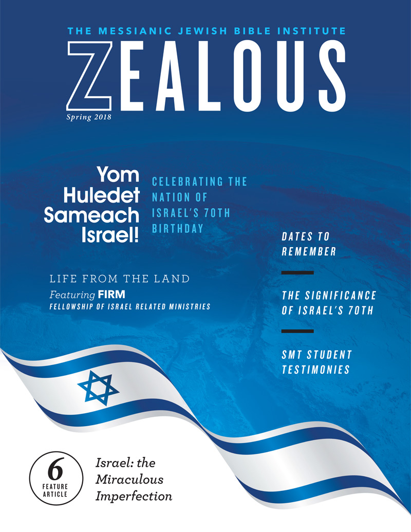 Front Cover of Spring 2018 Zealous Magazine by the Messianic Jewish Bible Institute